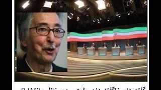 صحبت های جنجالی ابوالحسن بنی صدر در مورد مناظره های کاندید های ریاست جمهوری